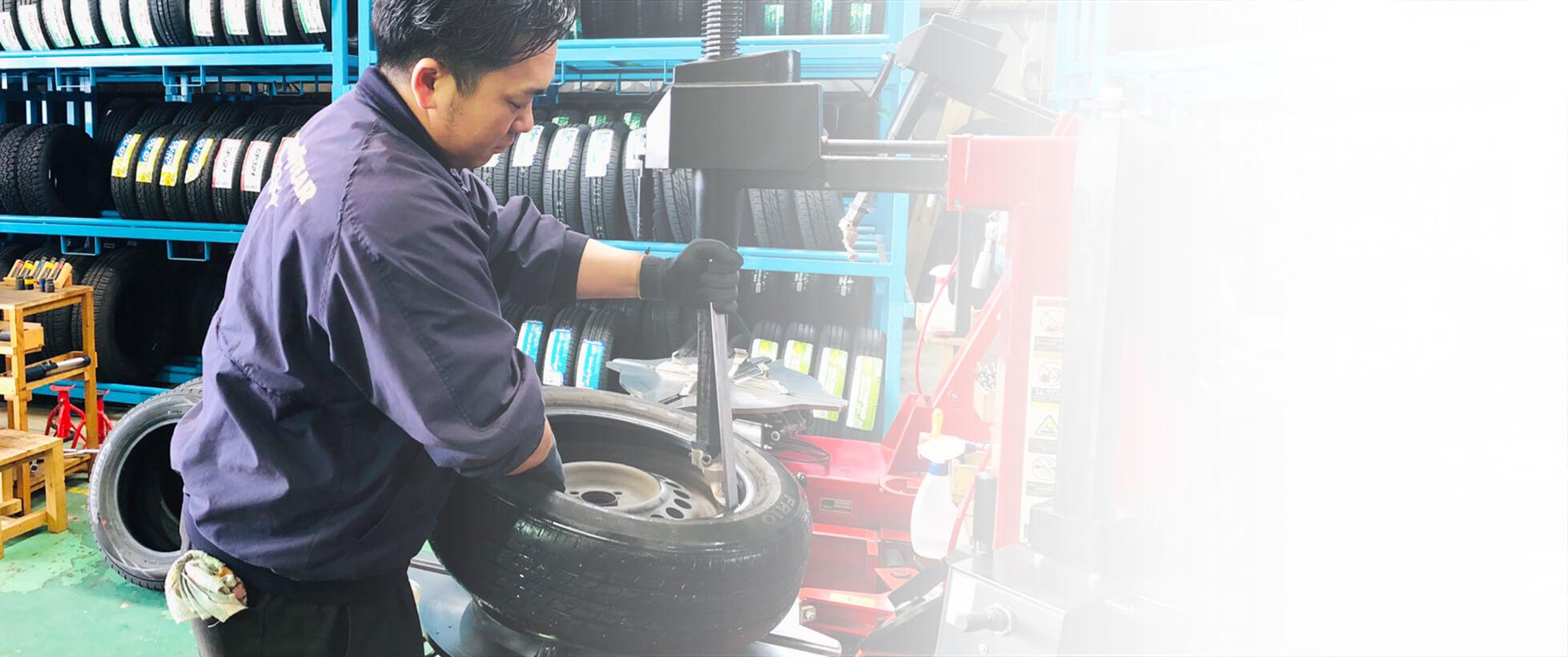 タイヤを交換する