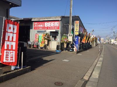 太宰府インター店