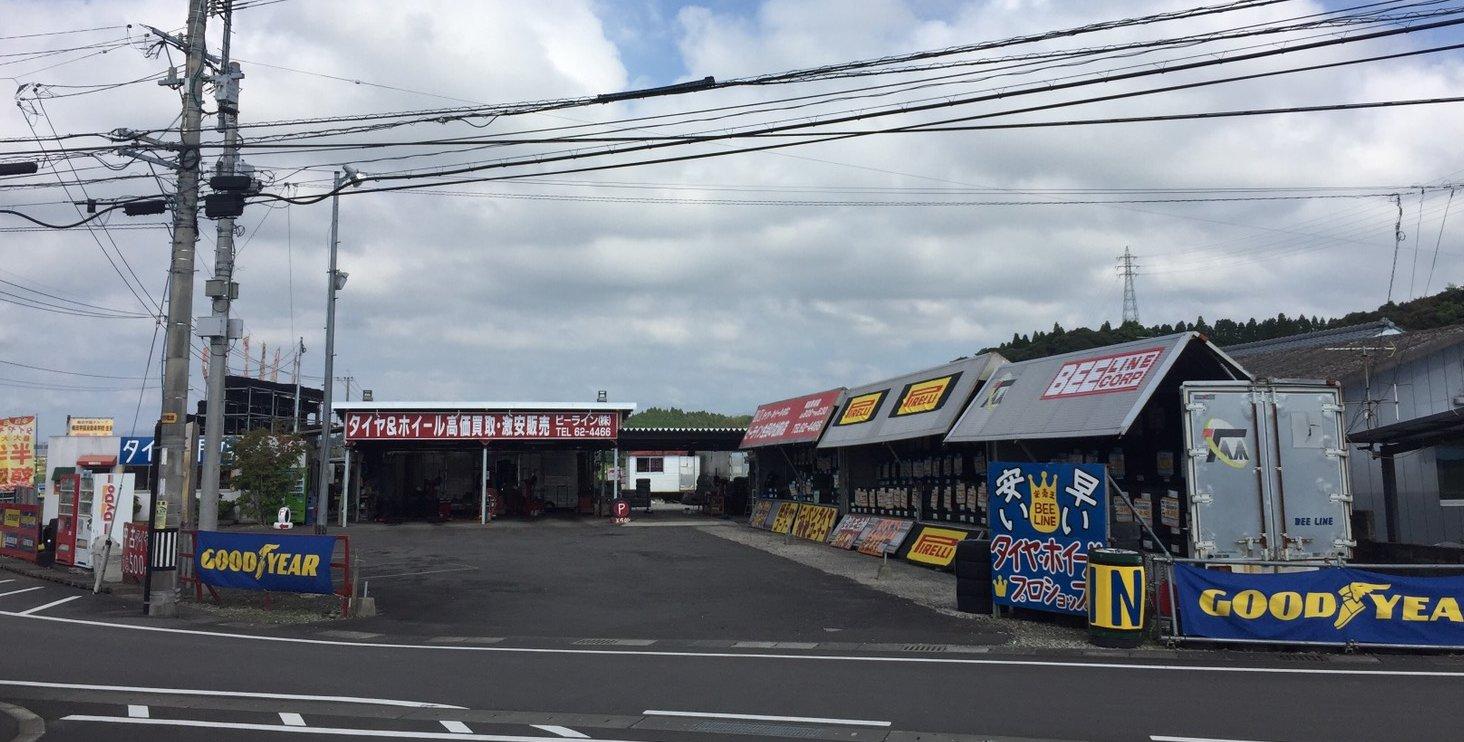 生目の杜前店