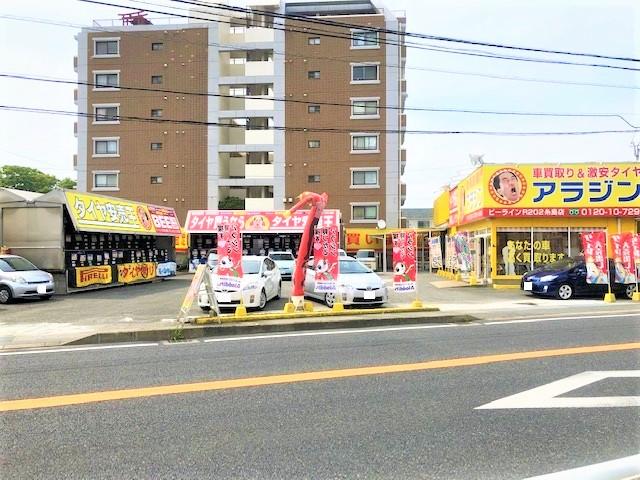 R202糸島店