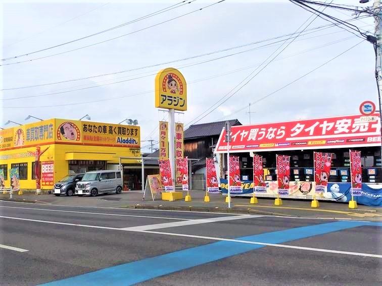 佐賀鍋島店